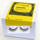 Low cost eyelashes. Faux Eyelashes in bulk, 24 piece pack, allied trading